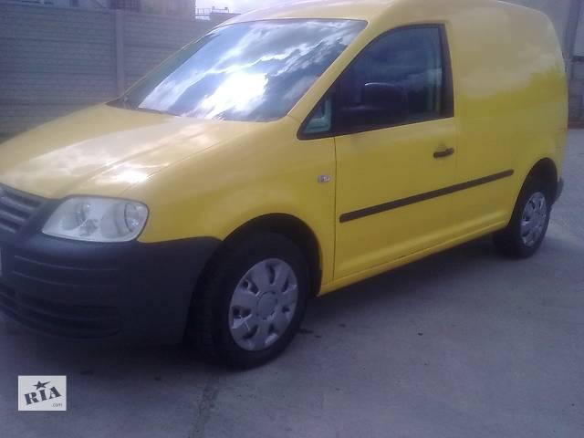 Б/у крыло переднее для легкового авто Volkswagen Caddy- объявление о продаже  в Ровно
