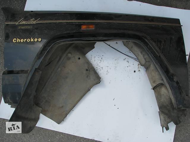 продам Б/у крыло переднее п Jeep Cherokee 1991 бу в Броварах
