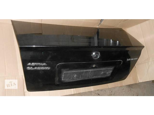 продам Б/у крышка багажника для легкового авто Opel Astra G бу в Киеве