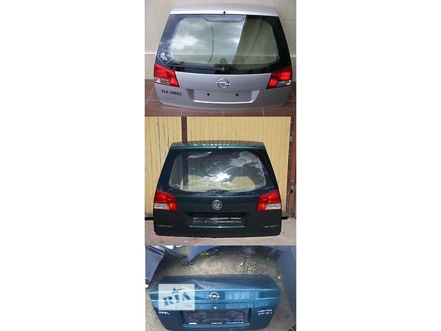 купить бу Б/у крышка багажника для легкового авто Opel Vectra в Львове