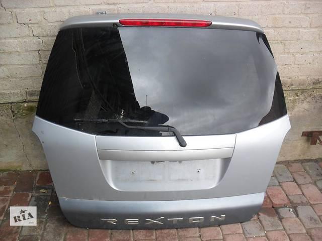 бу Б/у крышка багажника SsangYong Rexton II в Киеве