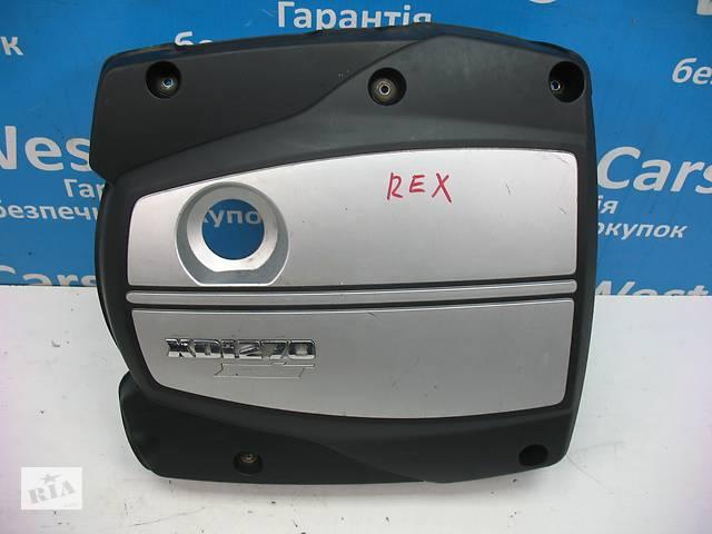 Б/У 2007 - 2012 Rexton II Кришка мотора декоративна. Вперед за покупками!- объявление о продаже  в Луцьку