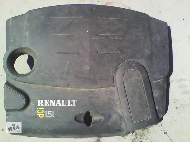 бу Б/у крышка мотора Renault Kangoo 1.5dCi 2003, 8200252406, 8200252409, 8200299952 в Броварах
