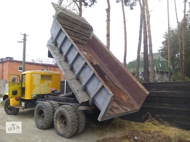 Б/у кузов для грузовика КрАЗ Самосвал- объявление о продаже  в Киеве