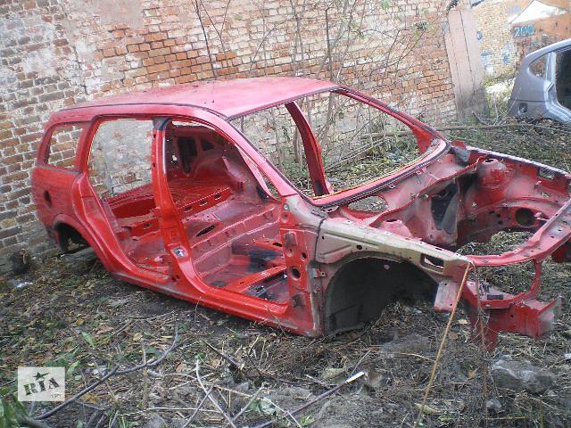 продам Б/у кузов для универсала Opel Astra G бу в Умани