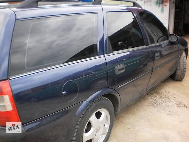 продам Б/у кузов для универсала Opel Vectra B бу в Новом Роздоле