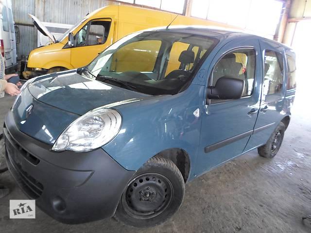 Б/у Кузов (крило, капот, двері, бампер) Рено Кенго 2 Renault Kangoo- объявление о продаже  в Луцке