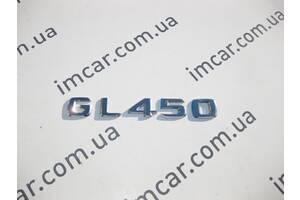 """Б/У Mercedes Надпись """"GL450"""" GL X164 A1648170315"""