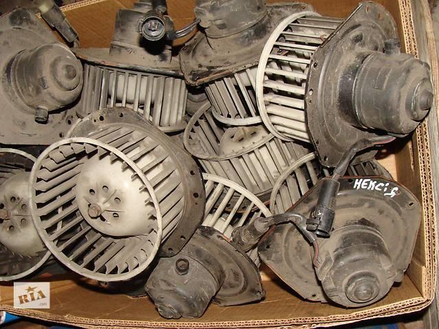 купить бу Б/у моторчик печки для легкового авто Daewoo Espero в Черкассах
