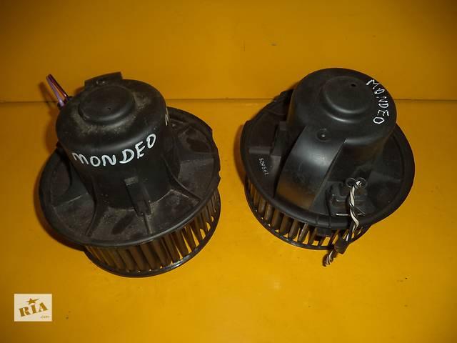 Б/у моторчик печки для легкового авто Ford Mondeo (93-00)- объявление о продаже  в Луцке
