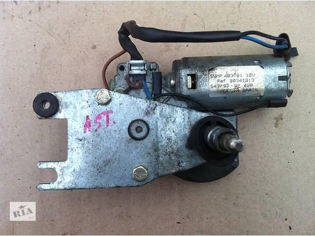 продам Б/у моторчик склоочисника для легкового авто Opel Astra F бу в Виннице