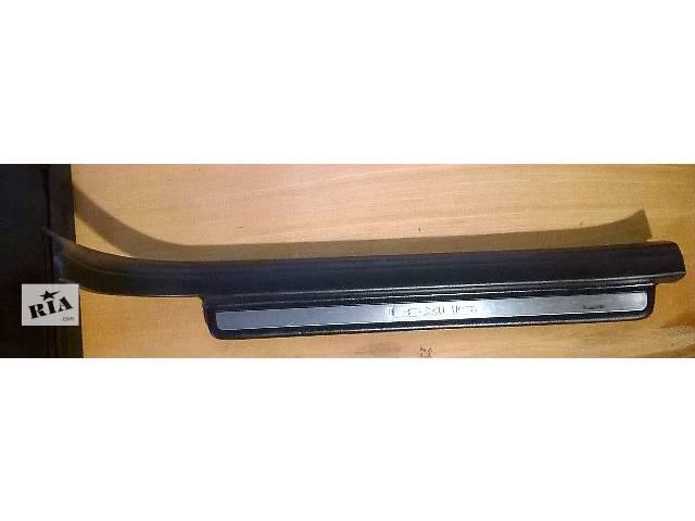 продам Б/у накладка порога передняя левая 67914-33050-C0 для седана Lexus ES 330 2003-2005 бу в Николаеве