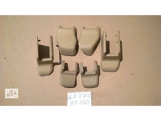 Б/у накладки на крепления сидений 72158-33130-A0, 72138-33080-A0.72123-33070-A0 для седана Lexus ES - объявление о продаже  в Николаеве