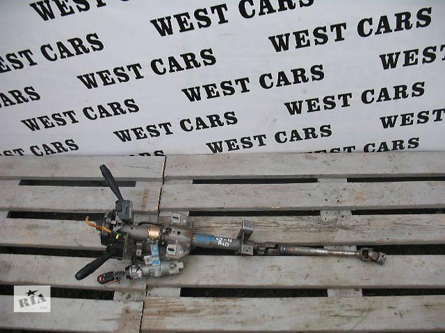 купить бу Б/у подрулевой переключатель для легкового авто Kia Rio 2006 в Луцке