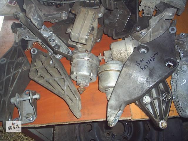 бу Б/у подушка акпп/кпп для легкового авто Opel Vectra B в Червонограде