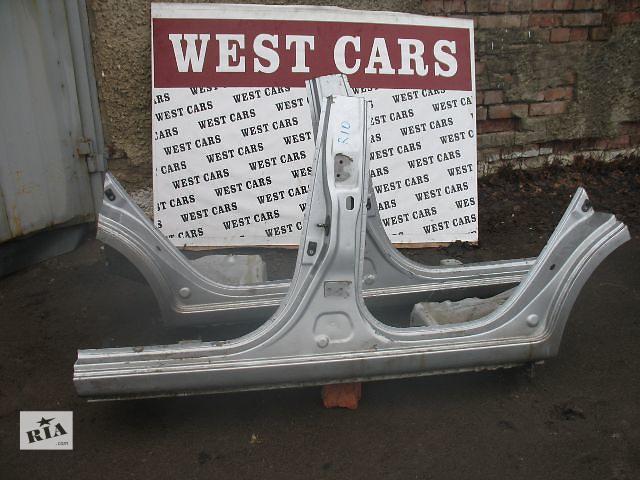 продам Б/у порог для легкового авто Kia Rio 2006 бу в Луцке