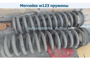 б/у Пружины задние/передние Mercedes 123