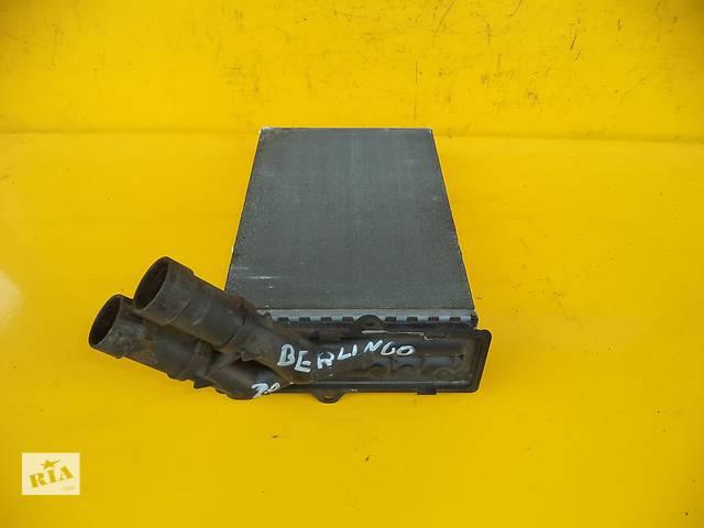бу Б/у радиатор печки для легкового авто Citroen Berlingo (96-04) в Луцке
