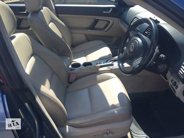 продам Б/у салон для универсала Subaru Outback бу в Днепре (Днепропетровск)