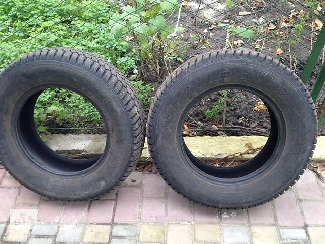 бу Б/у шины для легкового авто в Харькове