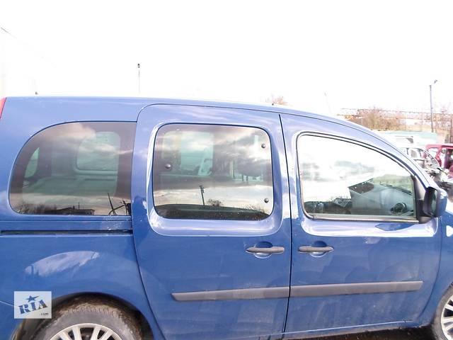 Б/у Скло стекло двери Renault Kangoo Рено Канго Кенго 2- объявление о продаже  в Рожище