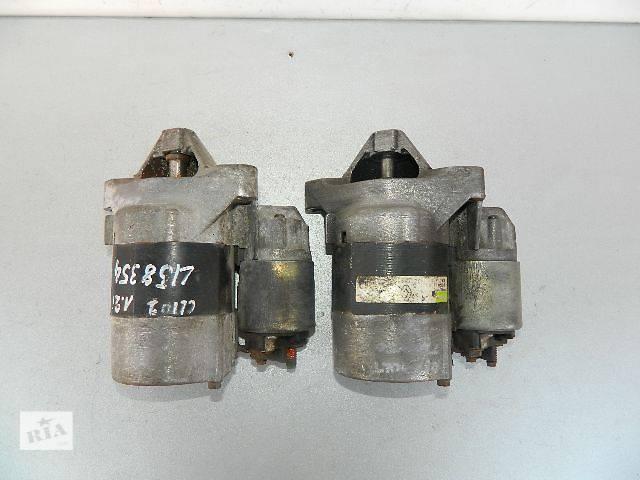 продам Б/у стартер/бендикс/щетки для легкового авто Renault Twingo 1.2 1996-2001г. бу в Киеве