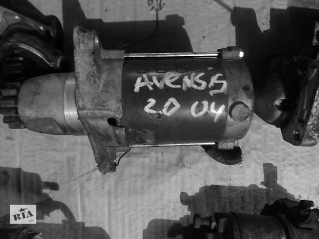 купить бу Б/у стартер/бендикс/щетки для седана Toyota Avensis в Львове
