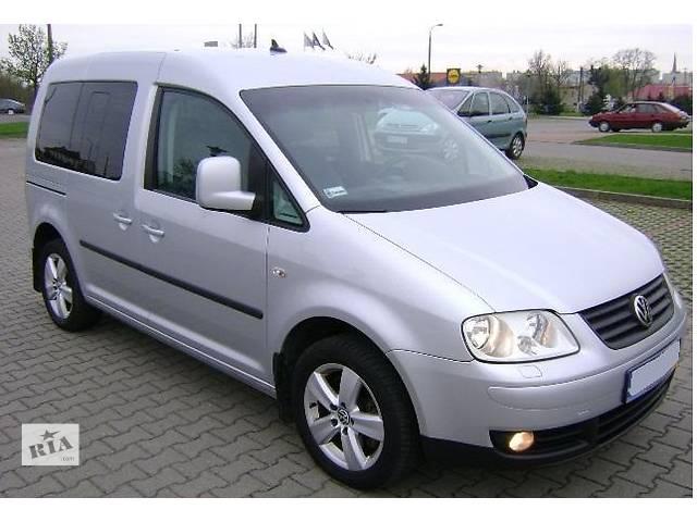 бу Б/у стекло лобовое/ветровое для легкового авто Volkswagen Caddy в Львове
