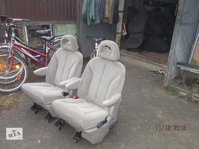 продам Б/у сиденье для легкового авто Renault Trafic бу в Корсуне-Шевченковском