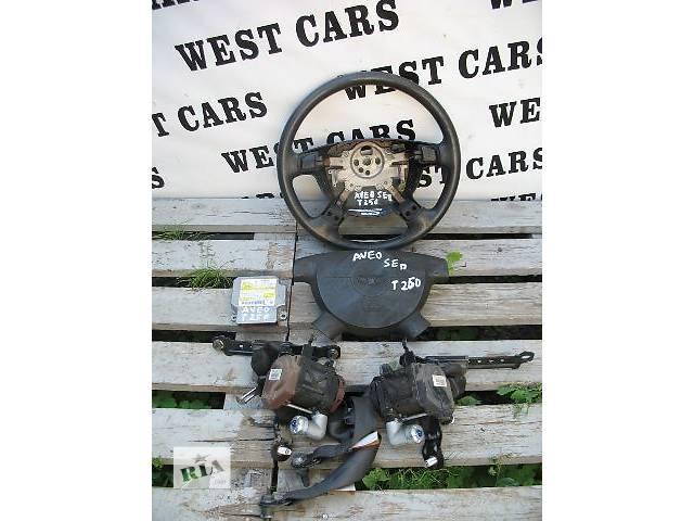 Б/у система безопасности комплект для легкового авто Chevrolet Aveo- объявление о продаже  в Луцке