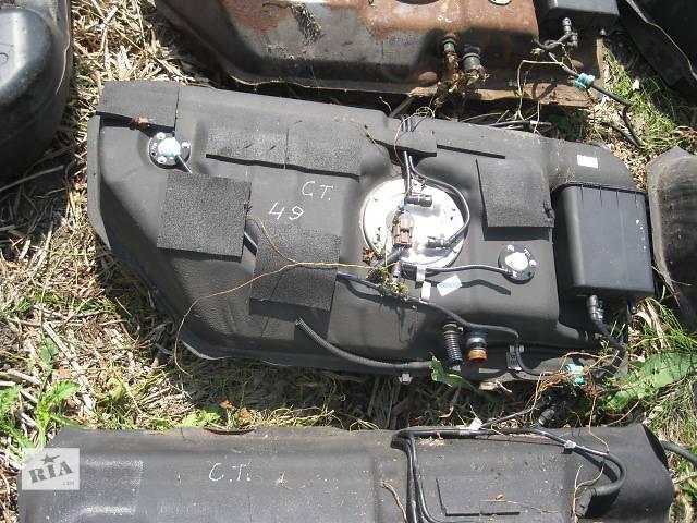 бу Б/у топливный бак для легкового авто Chevrolet Tacuma в Львове