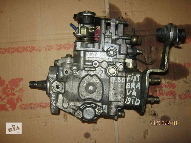 бу Б/у топливный насос высокого давления/трубки/шест для легкового авто Fiat Brava в Ковеле