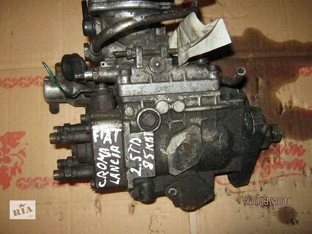 продам Б/у топливный насос высокого давления/трубки/шест для легкового авто Fiat Croma бу в Ковеле