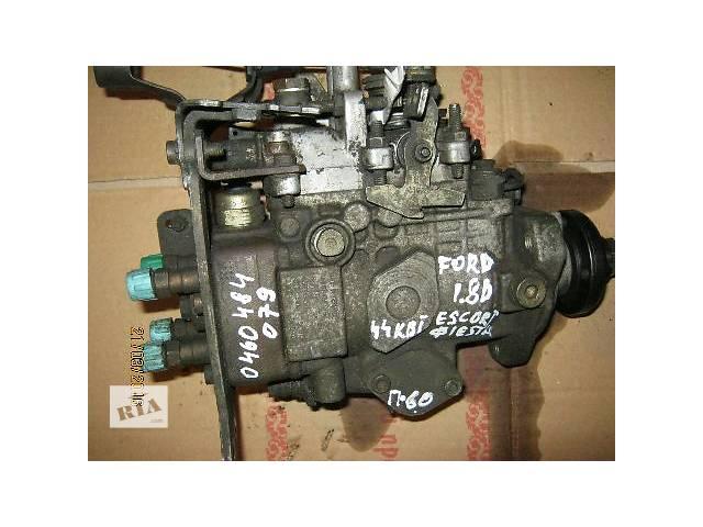 продам Б/у топливный насос высокого давления/трубки/шест для легкового авто Ford Escort бу в Ковеле