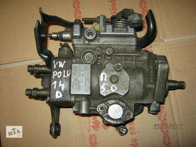 купить бу Б/у топливный насос высокого давления/трубки/шест для легкового авто Volkswagen Polo в Ковеле