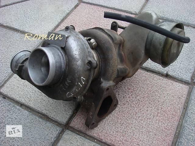 Б/у турбина для легкового авто Mercedes Vito 2.2 639 111 115- объявление о продаже  в Тернополе