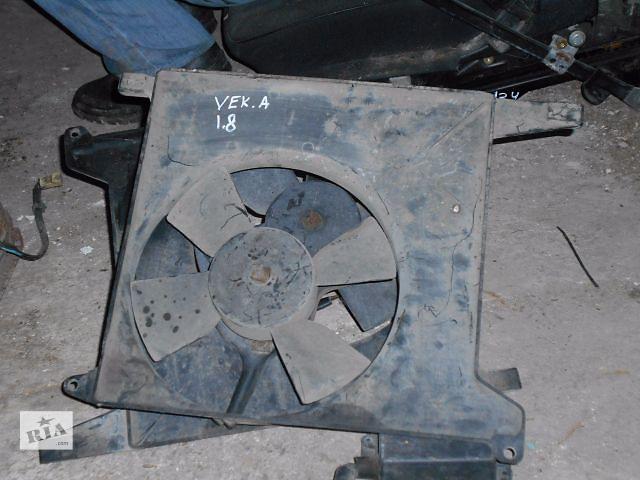 продам Б/у вентилятор осн радіатора для легкового авто Opel Vectra A 1991 бу в Львове