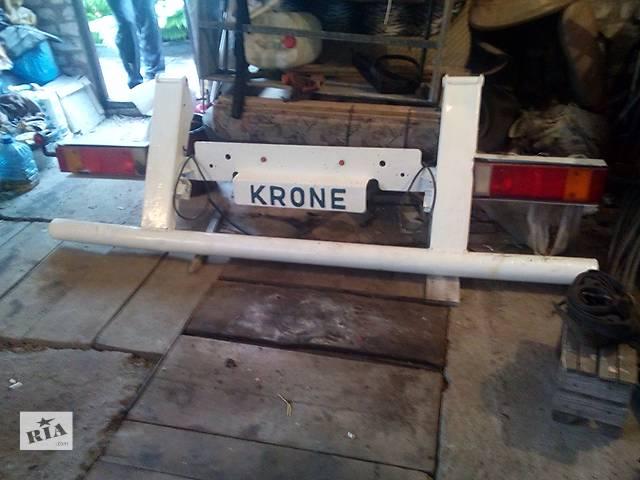 Б/у відбійник для причепа Krone SDP- объявление о продаже  в Черкассах