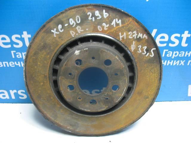 купить бу Б/У 2002 - 2014 XC90 Тормозной диск передний 2.9 бензин. Вперед за покупками! в Луцке