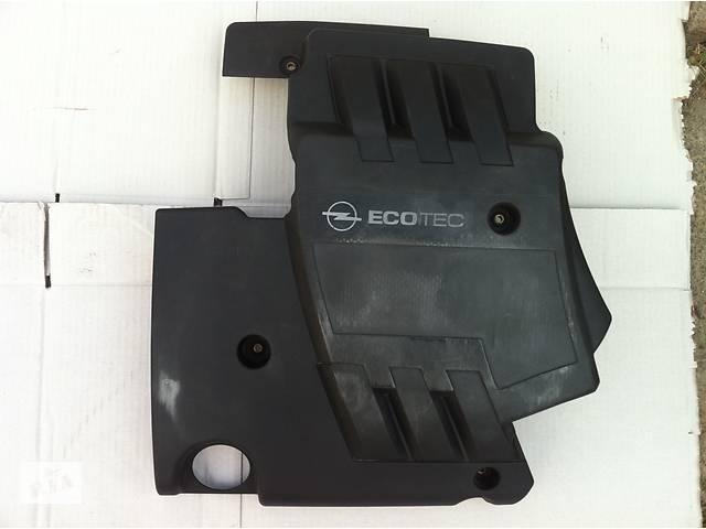 купить бу Б/в кришка мотора для Opel Vectra C 3.0 CDTI в Виннице