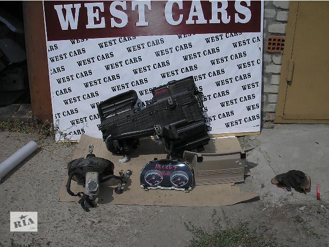 бу Б/у бардачок для легкового авто Hyundai Accent 2008 в Луцке