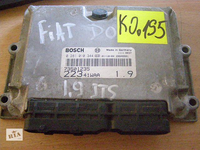 купить бу Б/у блок управления двигателем для легкового авто Fiat Doblo 0281010344 в Таврийске