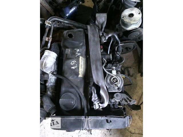 продам б/у Детали двигателя Двигатель Легковой Volkswagen 1.9TD бу в Ковеле