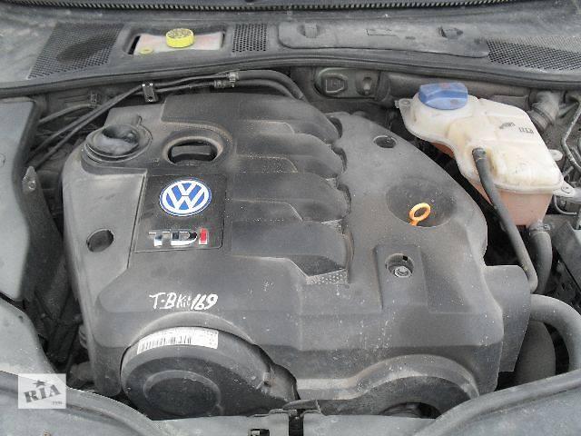 б/у Детали двигателя Двигатель Легковой Volkswagen B5 Седан 2002- объявление о продаже  в Пустомытах (Львовской обл.)