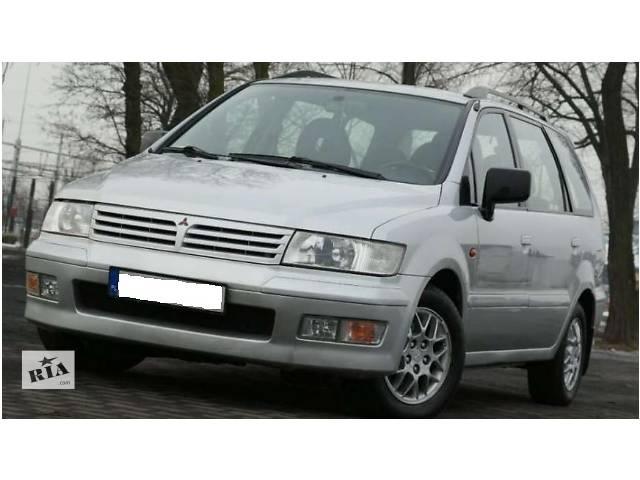 купить бу б/у Детали кузова Бампер передний Легковой Mitsubishi Space Wagon 1999 в Львове