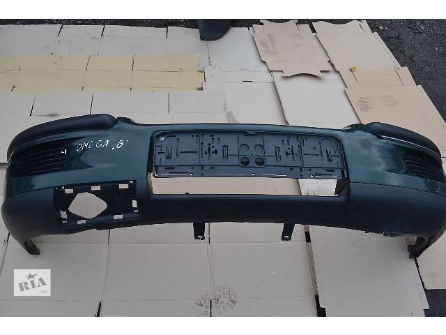 б/у Детали кузова Бампер передний Легковой Opel Omega B- объявление о продаже  в Ковеле