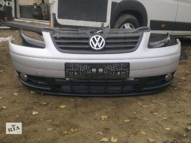 б/у Деталі кузова Бампер передній Легковий Volkswagen Caddy 2009- объявление о продаже  в Львові