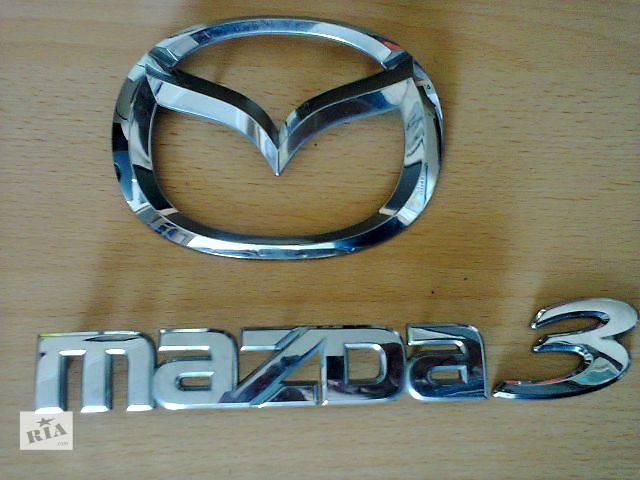 продам б/у Детали кузова Эмблема Легковой Mazda 3 бу в Ковеле