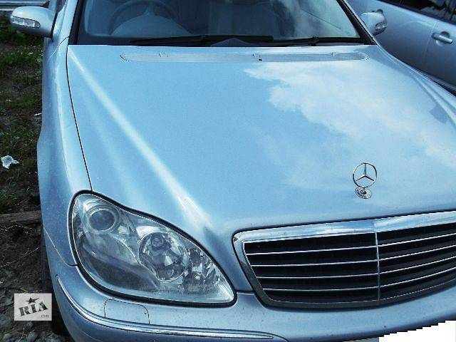 продам Б/у Детали кузова Зеркало Легковой Mercedes S-Class 2005 бу в Львове