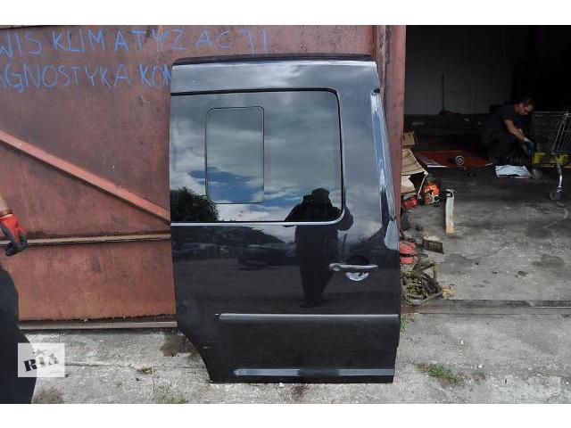 б/у Двери/багажник и компоненты Дверь боковая сдвижная Легковое авто Volkswagen Caddy 2008- объявление о продаже  в Тернополе